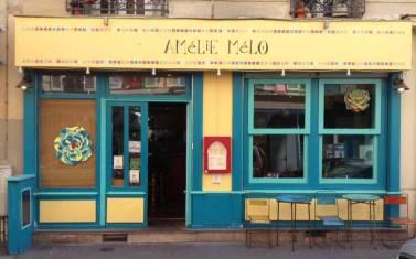 Augustin et Amélie 5, rue Versigny
