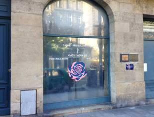 Masseur kinésithérapeute 79, Cours Victor Hugo