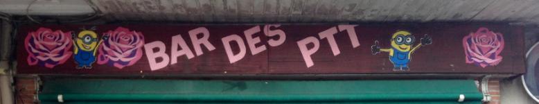 Bar des PTT